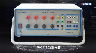 TG-2HIU功率电源