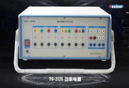 TG-2I2U功率电源