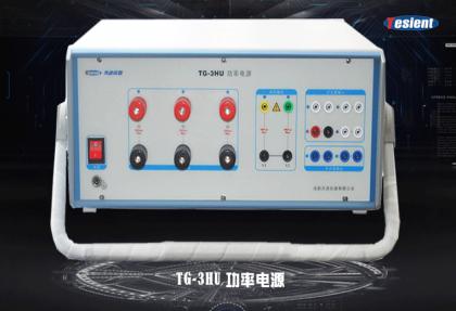 TG-3HU功率电源